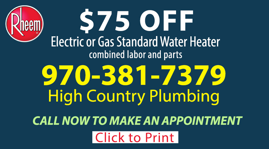 water-heater-coupon-jan-2020